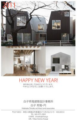 2011shaa.jpg