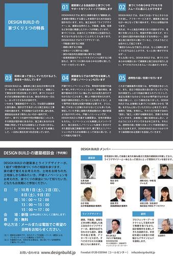 DB_2.jpg